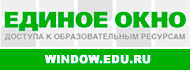 window edu ru